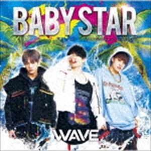 WAVE / BABY STAR/君との記憶 feat.シュネル(SOLIDEMO)(Aタイプ) [CD]|ggking