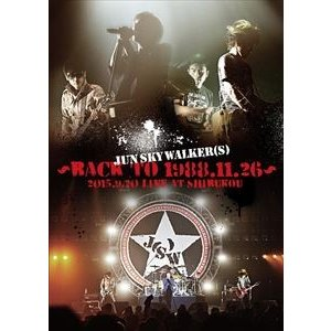 JUN SKY WALKER(S) 〜Back to 1988.11.26〜2015.9.20 Live at SHIBUKOU [DVD]|ggking