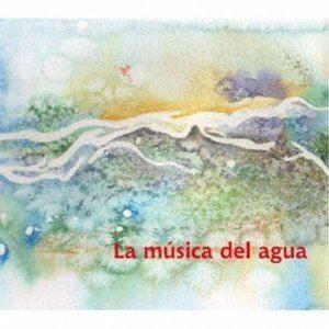 カルロス・アギーレ / ラ・ムシカ・デル・アグア 〜 水の音楽 [CD]