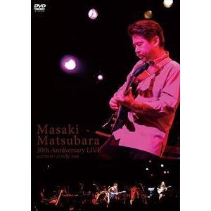 松原正樹/30th Anniversary Live [DVD]|ggking
