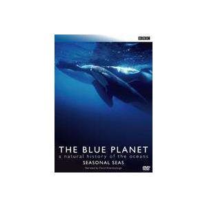 ブルー・プラネット SEASONAL SEAS [DVD] ggking