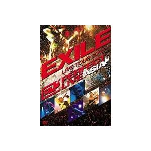 "EXILE/EXILE LIVE TOUR 2005 PERFECT LIVE ""ASIA"" [DVD]