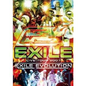 EXILE/EXILE LIVE TOUR 2007 EXILE EVOLUTION(3枚組) [DVD] ggking