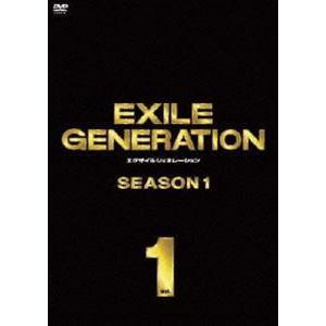 EXILE GENERATION SEASON1 Vol.1 [DVD] ggking