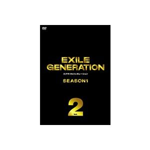 EXILE GENERATION SEASON1 Vol.2 [DVD]|ggking