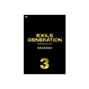 EXILE GENERATION SEASON1 Vol.3 [DVD]|ggking