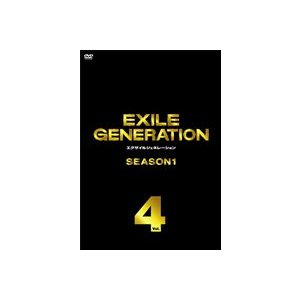 EXILE GENERATION SEASON1 Vol.4 [DVD]|ggking