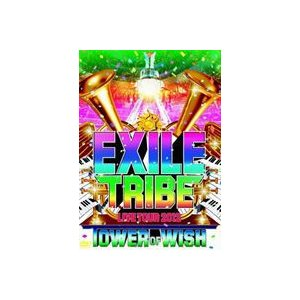 EXILE TRIBE LIVE TOUR 2012 TOWER OF WISH(3枚組) [DVD]|ggking