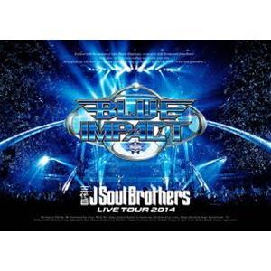 三代目 J Soul Brothers LIVE TOUR 2014 BLUE IMPACT [DVD]|ggking
