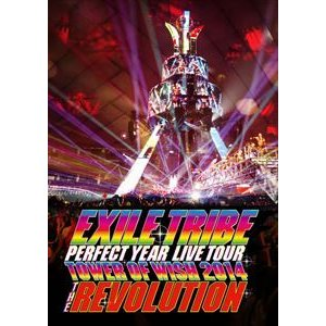 EXILE TRIBE/EXILE TRIBE PERFECT YEAR LIVE TOUR TOWER OF WISH 2014 〜THE REVOLUTION〜【通常盤/DVD2枚組】 [DVD]|ggking