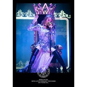 倖田來未/KODA KUMI 20th ANNIVERSARY TOUR 2020 MY NAME IS ... [DVD]|ggking