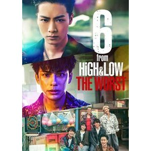 6 from HiGH&LOW THE WORST(通常盤) [DVD]|ggking