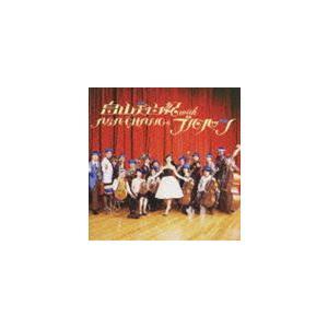 畠山美由紀 with ASA-CHANG&ブルーハッツ / わたしのうた [CD]|ggking