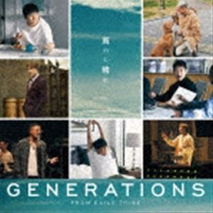 GENERATIONS from EXILE TRIBE / 雨のち晴れ(CD+DVD) [CD] ggking