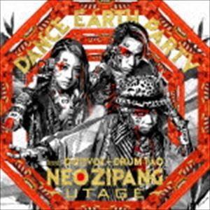 種別:CD DANCE EARTH PARTY feat.banvox + DRUM TAO 解説:...