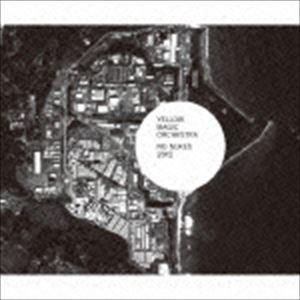YELLOW MAGIC ORCHESTRA / Yellow Magic Orchestra NO NUKES 2012 [CD] ggking