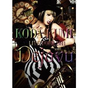 倖田來未/KODA KUMI LIVE TOUR 2011 Dejavu [Blu-ray]|ggking