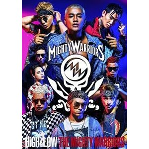 HiGH&LOW THE MIGHTY WARRIORS [Blu-ray]|ggking