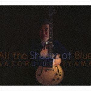 内山覚 / ALL THE SHADES OF BLUE [CD] ggking