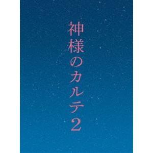 神様のカルテ2 Blu-ray スペシャル・エディション [Blu-ray] ggking