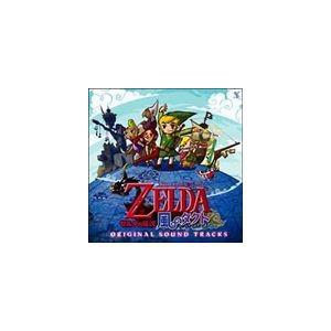 (ゲーム・ミュージック) ゼルダの伝説 〜風のタクト〜 オリジナル・サウンド・トラックス [CD]|ggking
