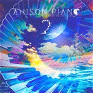 まらしぃ / Anison Piano2 [CD] ggking