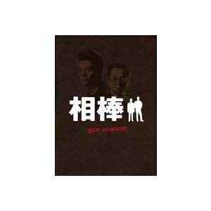 相棒 pre season DVD-BOX [DVD] ggking