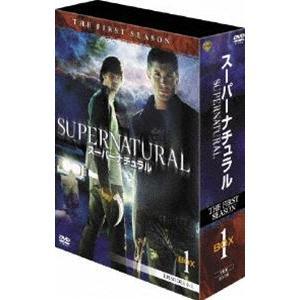 SUPERNATURAL スーパーナチュラル〈ファースト・シーズン〉DVDコレクターズ・ボックス1(4枚組) [DVD] ggking