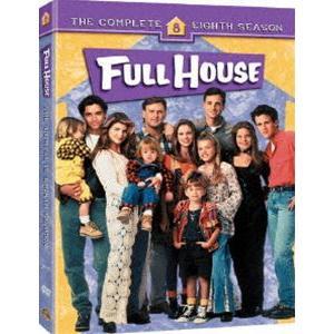 フルハウス〈エイト・シーズン〉コレクターズ・ボックス [DVD]|ggking