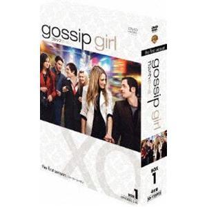 ゴシップガール〈ファースト・シーズン〉 コレクターズ・ボックス 1 [DVD] ggking