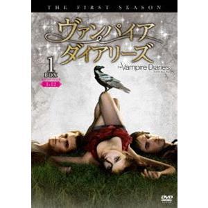 ヴァンパイア・ダイアリーズ〈ファースト・シーズン〉 コレクターズ・ボックス 1 [DVD]|ggking