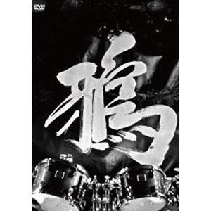 鴉/二〇一三年三月十七日 収録 [DVD]|ggking