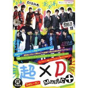 超×D Music+ [DVD]|ggking
