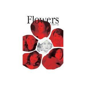 FLOWERS フラワーズ [DVD] ggking