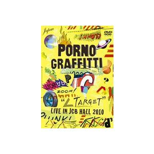 種別:DVD ポルノグラフィティ 解説:1999年に、シングル「アポロ」でデビューを果たしたポルノグ...