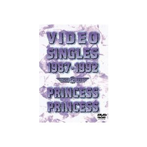PRINCESS PRINCESS/VIDEO SINGLES 1987-1992 [DVD]|ggking