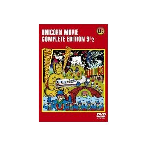 ユニコーン/UNICORN MOVIE9 1/2 [DVD]|ggking
