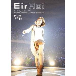 藍井エイル/Eir Aoi Special Live 2015 WORLD OF BLUE at 日本武道館 [DVD]|ggking