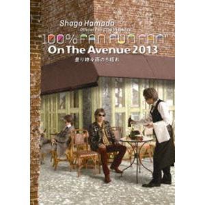 浜田省吾/ON THE AVENUE 2013「曇り時々雨のち晴れ」(通常盤) [DVD]|ggking