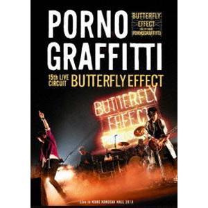 """ポルノグラフィティ/15th ライヴサーキット""""BUTTERFLY EFFECT""""Live in KOBE KOKUSAI HALL 2018(通常盤) [DVD] ggking"""
