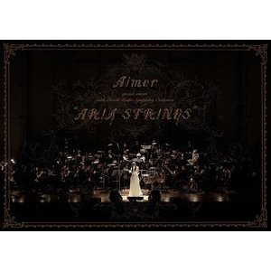 """Aimer special concert with スロヴァキア国立放送交響楽団""""ARIA STRINGS""""(初回生産限定盤) [DVD] ggking"""
