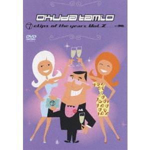 奥田民生/OT clips of the years Vol.2 [DVD]|ggking