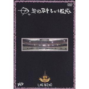 奥田民生/ひとり股旅 [DVD]|ggking