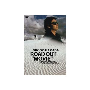 "浜田省吾/ROAD OUT ""MOVIE"" [DVD]
