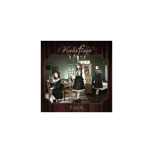 Kalafina / 君の銀の庭(通常盤) [CD]|ggking