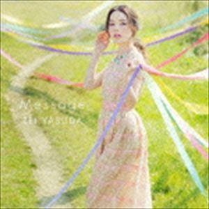 SummerCP オススメ商品 種別:CD 安田レイ 解説:安田レイの通算8枚目となるシングルは、そ...