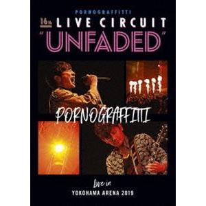 """ポルノグラフィティ/16th ライヴサーキット""""UNFADED""""Live in YOKOHAMA ARENA 2019 [Blu-ray] ggking"""