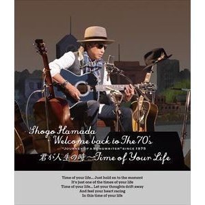 "浜田省吾/Welcome back to The 70's""Journey of a Songwriter""since 1975「君が人生の時〜Time of Your Life」(通常盤) [Blu-ray]