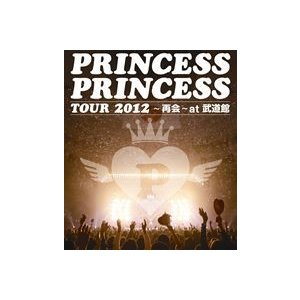 PRINCESS PRINCESS TOUR 2012〜再会〜at 武道館 [Blu-ray]|ggking