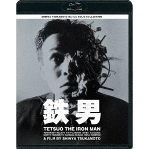 SHINYA TSUKAMOTO Blu-ray SOLID COLLECTION 鉄男 ニューHDマスター(価格改定) [Blu-ray]|ggking